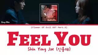 Shin Yong Jae (신용재) - Feel You (Flower Of Evil OST Part.3) | [Han/Rom/Eng Lyrics]