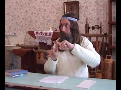 Трехлебов. Меч Перуна. ( Соликамск. 2003 ).