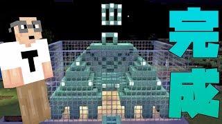 #64【iPhoneクラフト】ついに完成!?小海底神殿 たくたくのマインクラフト実況