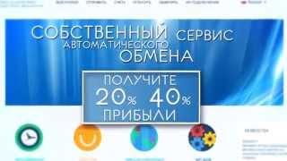 Payeer   Платежная система skype: goldbazill(, 2013-06-04T09:46:32.000Z)