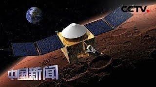 [中国新闻] 印度第二个月球探测器将于7月发射 | CCTV中文国际