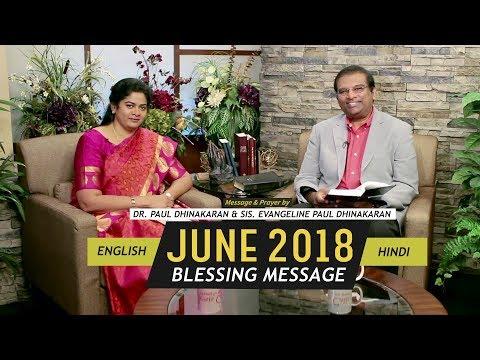 June Blessing Message 2018 (English - Hindi) | Dr. Paul & Sis. Evangeline Paul Dhinakaran