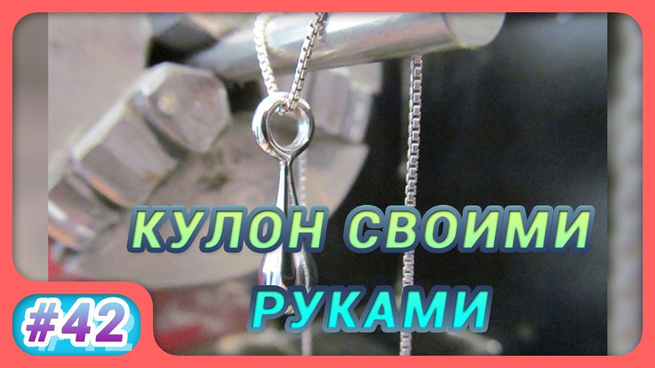 Поделки на токарном станке по металлу видео 92