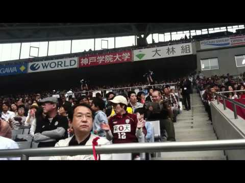 J.League Japan Football Soccer Vissel v. Antlers pre-game Pt1