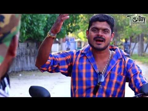 Area Pasanga (Cover Song) | Today Entertainments #Jaffna #Mirusuvil