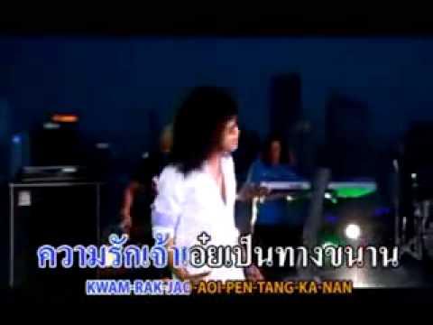 ကာေကး thailand music