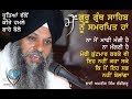 bhai amrik singh speaks about attack by crack head taksaalis