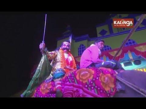 Dhanu Yatra Mahostav begins in Balangir's Bangomunda | Kalinga TV