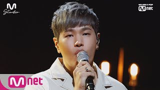 [Na Yoon Kwon - If It Were Me + Make you cry] Studio M Stage   M COUNTDOWN 190418 EP.615