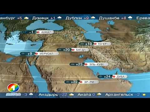 Погода в шигонах на 5 дней 10 дней