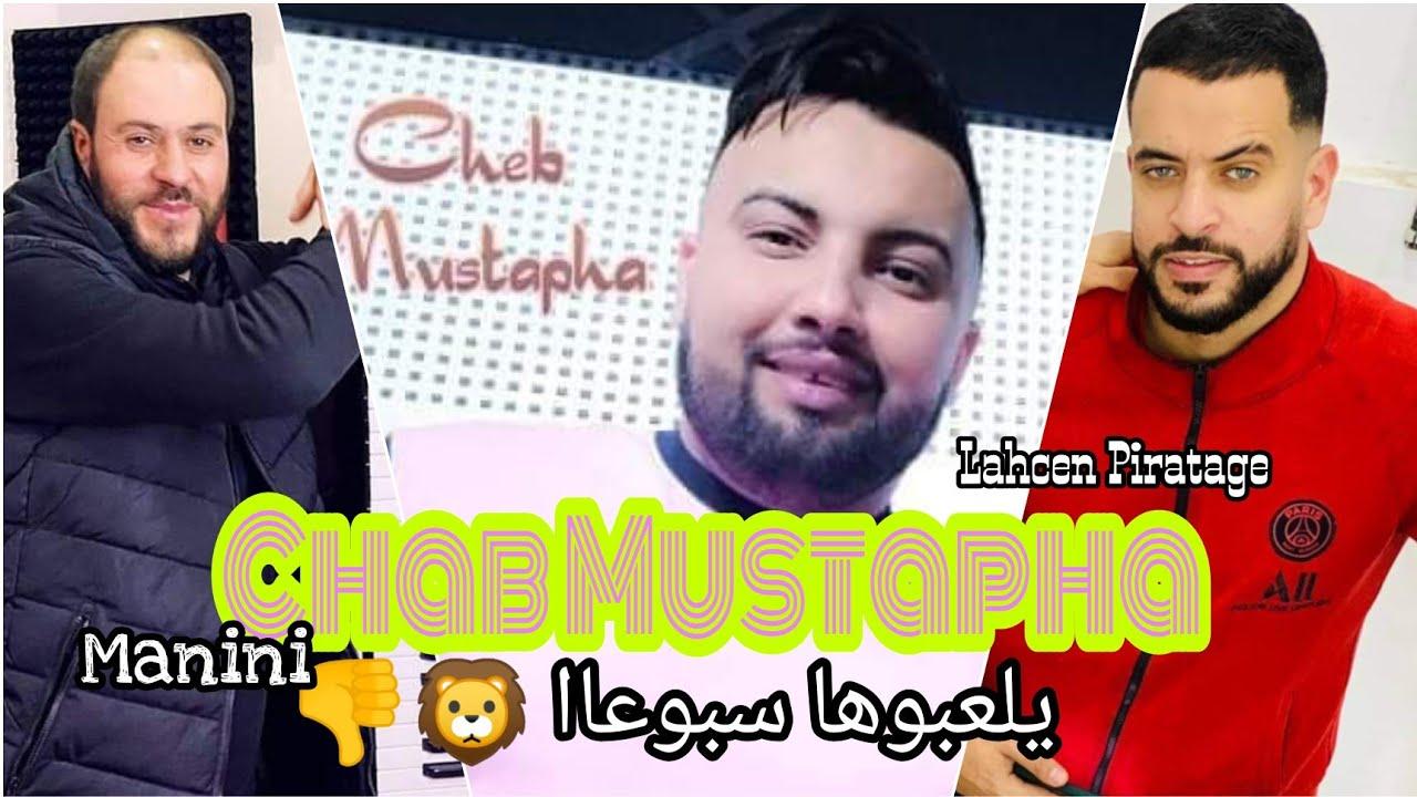 Download Chab Mustapha - ylaaboha sbou3a و هوما ضبوعاا 👎😱 avc Manini by Lahcen Piratage