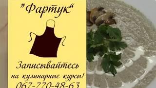 Крем-суп из шампиньонов - мастер-класс Романа Шевченко