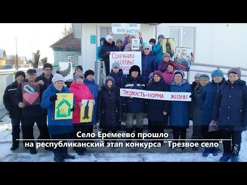 UTV. Новости центра Башкирии за 24 января