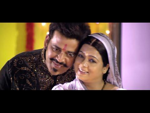 Jug Jug Jiya Tu Babua - Udit Narayan, Pamela Jain | Ravi Kishan | Latest Bhojpuri Songs 2016