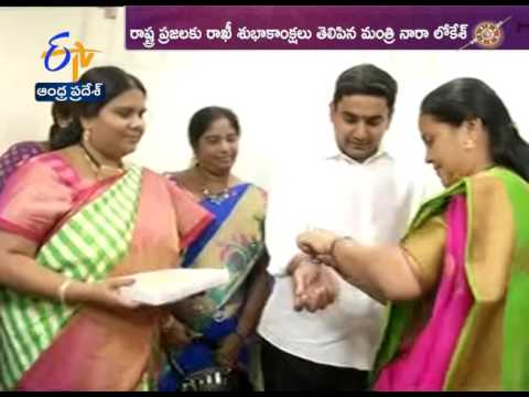 Raksha Bandhan | Nara Lokesh Takes Part in Celebration | Women Tie rakhi on His Hand