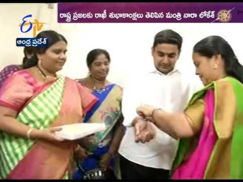 Raksha Bandhan   Nara Lokesh Takes Part in Celebration   Women Tie rakhi on His Hand