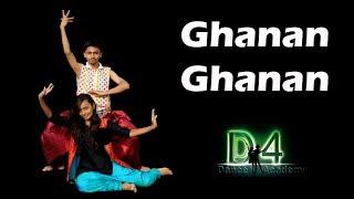 Ghanan Ghanan | Lagaan | Rain Special Duet Dance Choreography By D4 Dance Academy