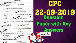 #CPC2019 Civil Police Constable paper with answers. (Correction Check comment Box)