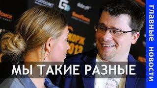 Кристина Асмус в инстаграмме пожаловалась на Гарика Харламова