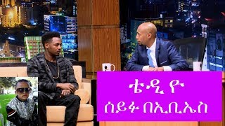 Teddy Yo Interview With Seifu On EBS