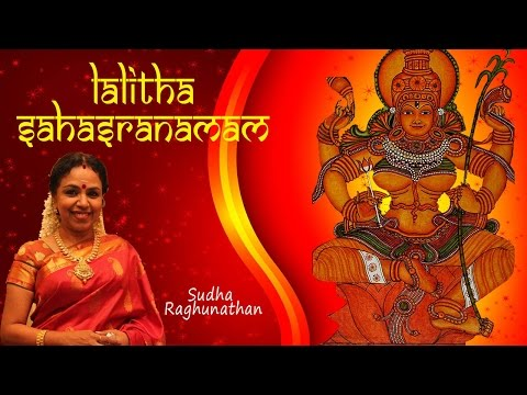 Lalitha Sahasranamam Full (Powerful Stotra) with Lyrics In English - Sudha Ragunathan