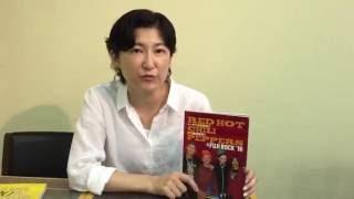 シンコー・ミュージック・ムック CROSSBEAT Presents レッド・ホット・...