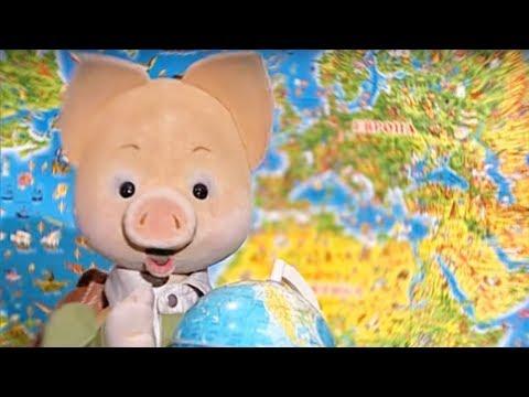 Кругосветное путешествие вместе с Хрюшей - ПЕЩЕРЫ - Познавательная география для детей
