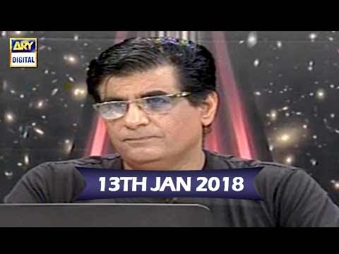 Sitaroon Ki Baat Humayun Ke Saath - 13th Jan 2018 - ARY Digital
