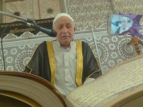 تلاوة للشيخ الحاج عبد المعز شاكر لما تيسر له من سورة التوبة (ج1)