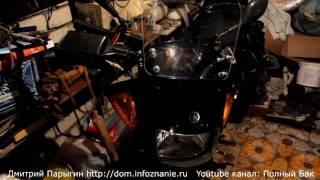 как сделать ветровое стекло для мотоцикла?
