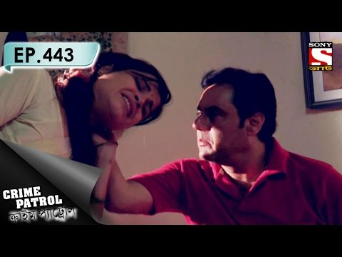 Crime Patrol - ক্রাইম প্যাট্রোল (Bengali) - Ep 443 - Conspiracy Unearthed (Part-2)