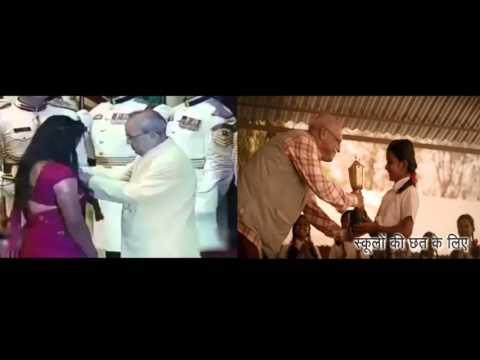 Padma Shri Deepika Kumari