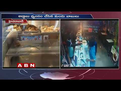 CCTV Footage | Drunken man destroys furniture in bakery | Hyderabad | ABN Telugu