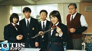 横須賀のとある高校に坂口美咲(今井絵理子)が転校してきた。両親が離...