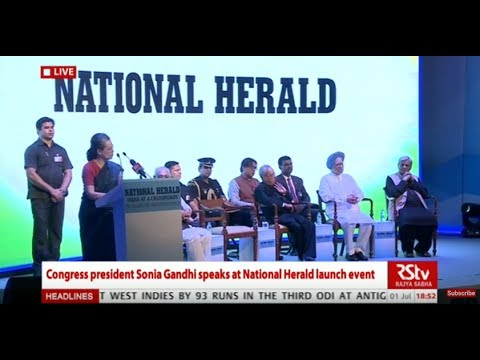 Launch of National Herald Commemorative Edition