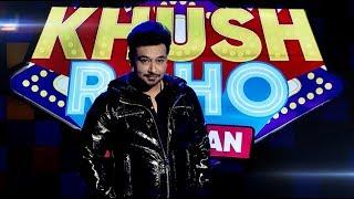 Khush Raho Pakistan | Faysal Quraishi | Promo | Coming Soon | Faysal Quraishi Show