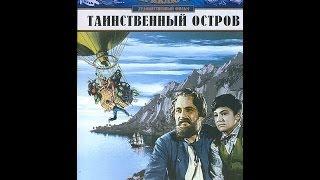 Таинственный остров ( 1941, СССР, Фантастика, Приключения, Семейный )