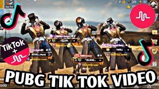 PUBG mobile funny moments and dance || Pubg tiktok || Pubg tik tok video || Part 7 || Shi GamingYT