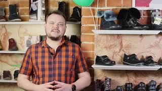 Ортопедические туфли для мальчиков от производителя Kodo