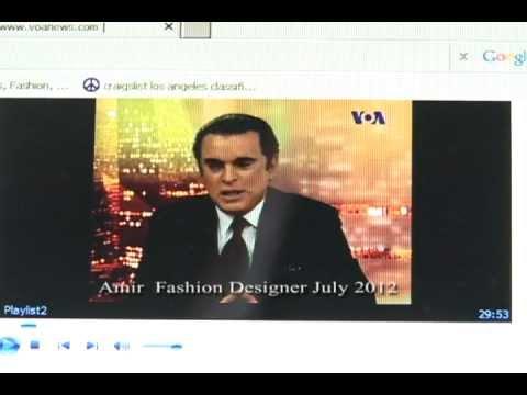Amir Bahadori Fashion speaks about Persian/Fars Gulf at VOA Radio TV interview July/29/12