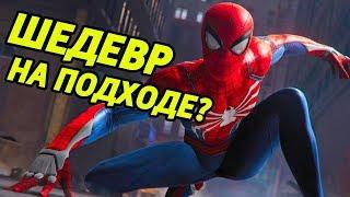 Spider Man (2018) — мечты сбываются