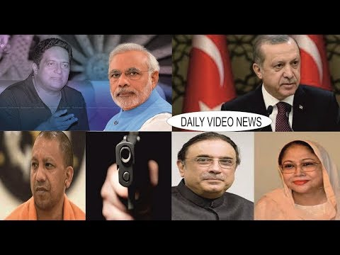15- 06- 19 Daily Latest Video News#Turky #Saudiarabia #india #pakistan #Iran#America