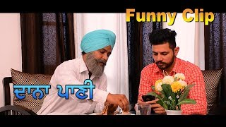 Daana Paani   Latest Punjabi Comedy 2018 😂😂😂  Jeet Pencher Wala   Mama Badowalia