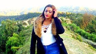 Ephrem Hagos - Werki Zebo | ወርቂ ዘቦ - New Ethiopian Music 2019 (Official Video)