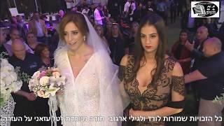 החתונה של ורד וגילי ארגוב חלק א'   חופה וריקוד סלואו   ליוטיוב