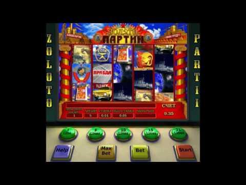 Обзор игрового автомата Zoloto Partii (Золото Партии) от производителя Unicum
