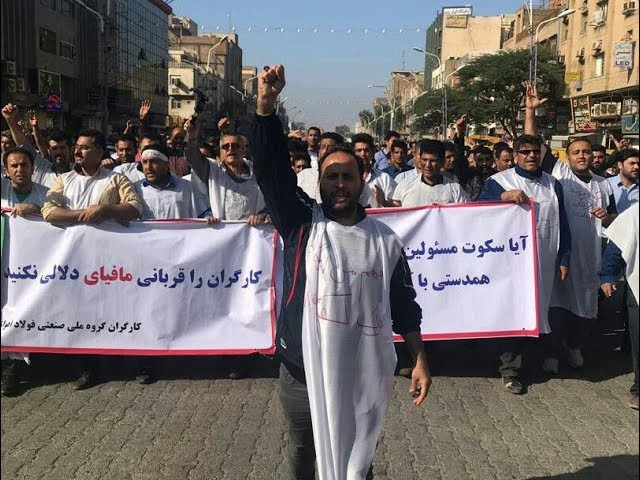 Ahvaz steel workers hold 32st day of protests over unpaid wages&other demands