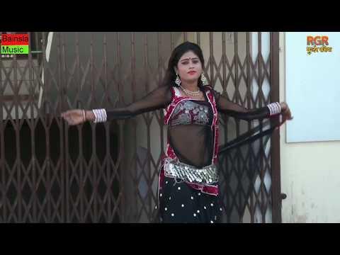 बालम बेईमान बंद भर जोधपुर की जेल में।।Ig Gurjar New Letest Rasiya।।New Gurjar Ladies Dance 2018