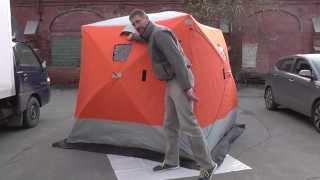 Палатка для рыбалки зимой Winter Extreme 3(Большая палатка для зимней рыбалки со льда. Специальная форма каркаса позволяет комфортно ловить даже..., 2015-01-26T08:59:07.000Z)