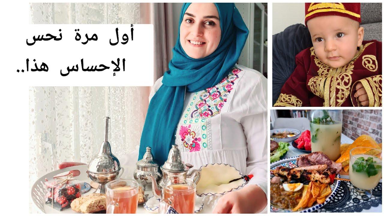 يوم العيد👨👩👧👦تحضيراتي/خبز الدار هشوش  مفوح+طريقة الدلك الصحيحة🙌بشكوتو بالجلجلان/حكيت ملي في قلبي❤